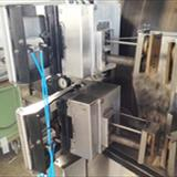 Ratti Hollow Stainless Steel Wafer Oven 6