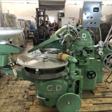 GD2500 Candy Fold Wrapping Machine 2
